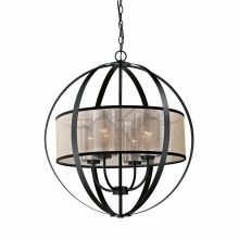 Mercury glass lighting huge selection great prices 4 light 1 tier drum chandelier with copper fabric and mercury glass shades from the diffusion aloadofball Choice Image