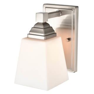 Miseno Ml51731 Bn Brushed Nickel Elysa 9 Tall Bathroom Sconce Faucetdirect Com