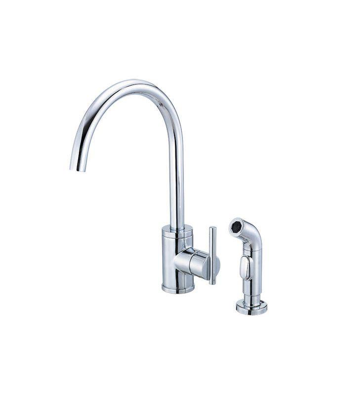 Replacement Parts Danze Kitchen Faucet D