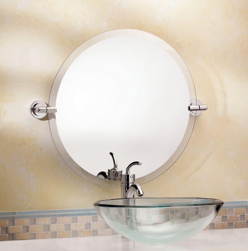 offer ends - Brushed Nickel Mirror